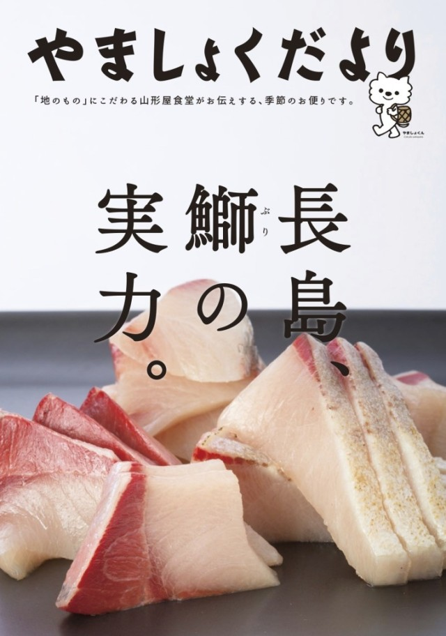 食堂_fp_a3281