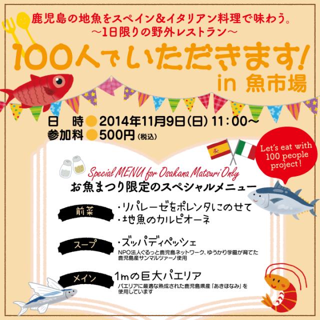 鮖ソ蜈仙ウカ逵・00莠コ鬲壼クょエfacebook逕ィ繝上y繝翫・